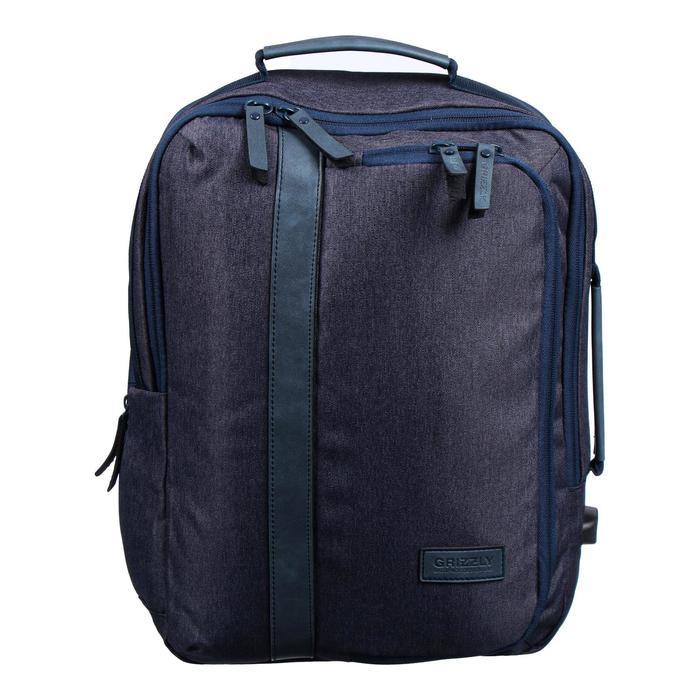 Рюкзак молодежный эргоном.спинка Grizzly RQ-013-1 40*29*8.5 трансформер, синий - фото 832016