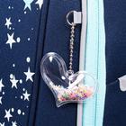 """Рюкзак каркасный Grizzly RAf-192, 39 х 30 х 18, для девочки """"Звёзды"""", синий - фото 832120"""