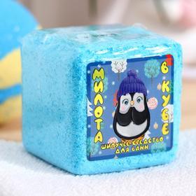 Шипучая бомбочка для ванн «Милота в кубе», пингвин, 130 г