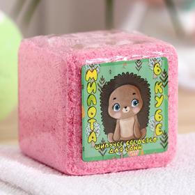 Шипучая соль для ванн «Милота в кубе», ёжик, 130 г