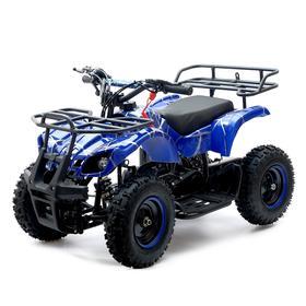 Квадроцикл бензиновый ATV G6.40 - 49cc, цвет синий