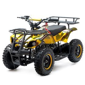 Квадроцикл бензиновый ATV G6.40 - 49cc, цвет камуфляж
