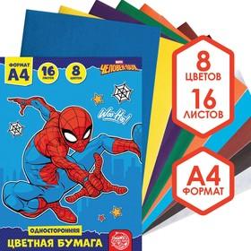 """Бумага цветная односторонняя А4, 16 л., 8 цв., """"Супер-герой"""", Человек-паук"""