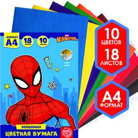 Бумага цветная А4 18л 10цв, Человек-паук, волшебная (золото+серебро)