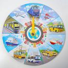 """Часы """"Транспорт и дорожные знаки"""", d=24.5, картон 1026 г/м2"""
