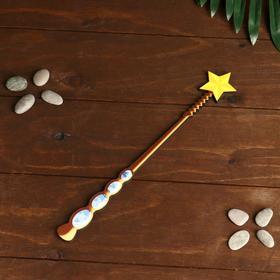 """Сувенирное оружие из дерева """"Волшебная палочка феи со звездой, драгоценная"""""""