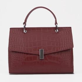 Сумка-мессенджер, отдел на клапане, наружный карман, цвет бордовый
