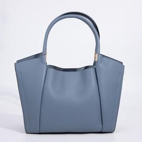 Сумка-тоут, отдел на молнии, 2 наружных кармана, длинный ремень, цвет синий
