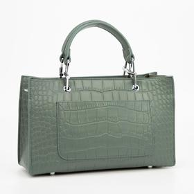 Сумка-тоут, отдел на молнии, наружный карман, длинный ремень, цвет зелёный