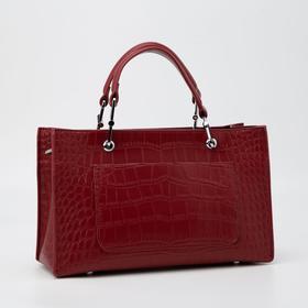 Сумка-тоут, отдел на молнии, наружный карман, длинный ремень, цвет красный