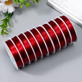 Флористическая проволока 0,3 мм (набор 10*50 м) красный