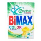"""Порошок стиральный BiMax """"Автомат Color"""", 4000 г"""