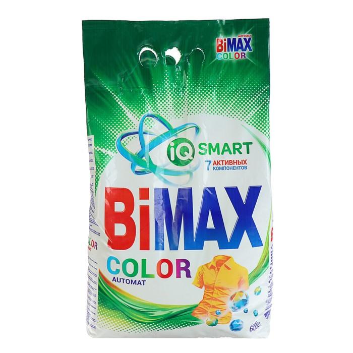 """Порошок стиральный BiMax """"Автомат Color"""", 6000 г - фото 4668558"""