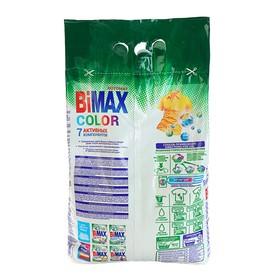"""Порошок стиральный BiMax """"Автомат Color"""", 6000 г - фото 4668559"""