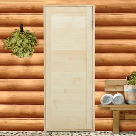 """Дверь для бани сорт """"ЭКСТРА"""" из шпунтованной доски, 180х70 см"""