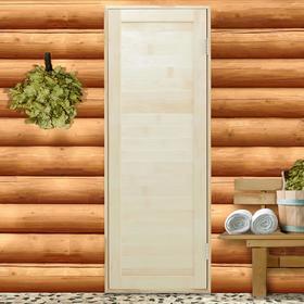"""Дверь для бани сорт """"ЭКСТРА"""" из шпунтованной доски, 190х70 см"""