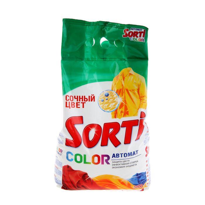 """Порошок стиральный Sorti """"Автомат Color"""",  3000 г"""