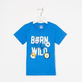 Футболка для мальчика, цвет синий/звери, рост 98-104 см