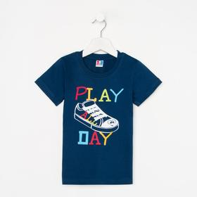 Футболка для мальчика, цвет тёмно-синий, рост 98-104 см