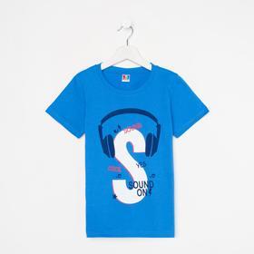 Футболка для мальчика, цвет синий, рост 122-128 см