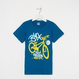 Футболка для мальчика, цвет синий/велосипед, рост 122-128 см