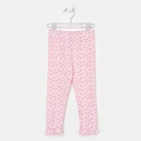 Брюки для девочки, цвет розовый, рост 104 см