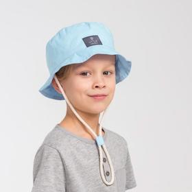Панамка для мальчика, цвет голубой, размер 46-48