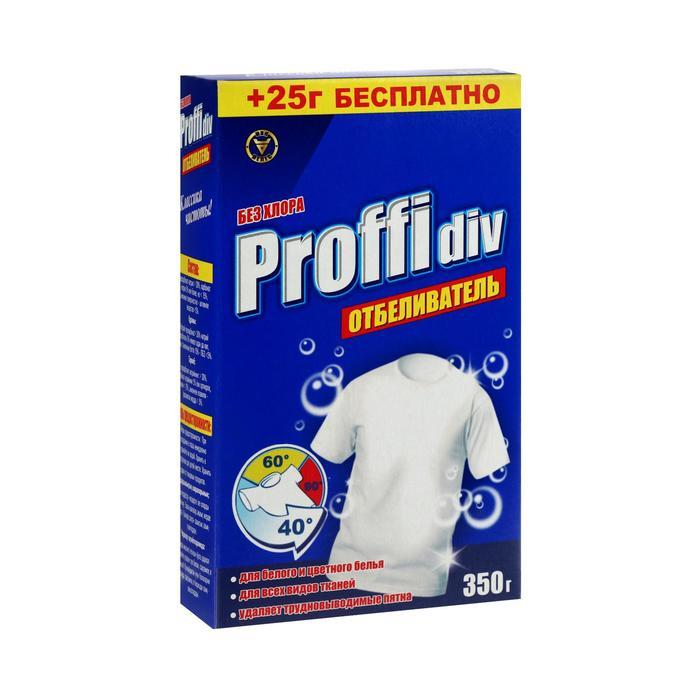 Oтбеливатель Proffidiv, 350 г