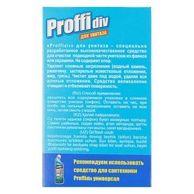 Средство для чистки сантехники PROFFIDIV 400 г - фото 4669264