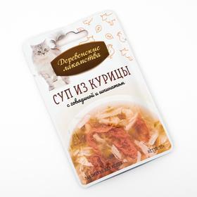 Лакомства деревенские  конс. д/кошек, суп из курицы с говядиной и шпинатом, пауч, 35 г