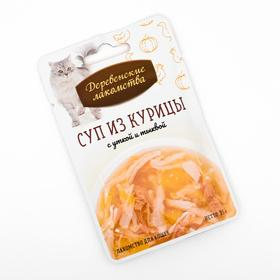 Лакомства деревенские  конс. д/кошек, суп из курицы с уткой и тыквой, пауч, 35 г