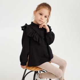 Рубашка для девочки MINAKU: Cotton collection, цвет чёрный, рост 104 см