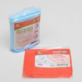 Набор: Пеленки целлюлозные, 60х40см, набор 5шт; пакеты для уборки за собаками, 20шт