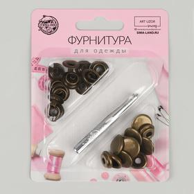 Buttons Installation O-shaped, D = 13 mm, 6 pcs, with installer, color antique.