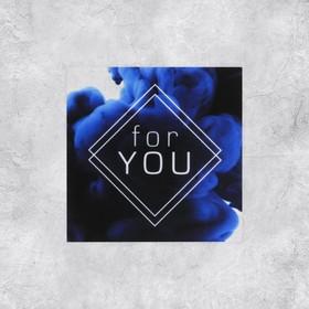 Набор виниловых наклеек For you, 5 шт, 5 × 5 см