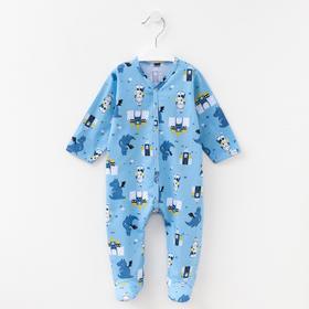 Комбинезон детский, цвет голубой/замок, рост 62 см