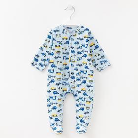 Комбинезон детский, цвет голубой/машинки, рост 68 см