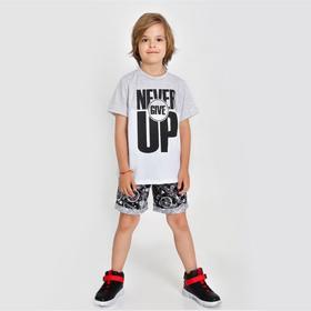 Комплект для мальчика, цвет серый, рост 122 см