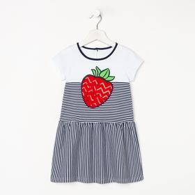 Платье для девочки, цвет белый/синий, рост 92 см