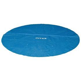 Тент для бассейнов Easy Set и Metal Frame, d=488 см, 29024 INTEX