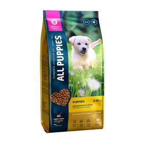 Сухой корм All pupies для щенков, курица, пп, 13 кг