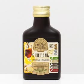 Сбитень «Столбушинский», имбирный с лимоном, 100 мл