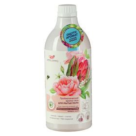 """Пробиотический арома-гель для мытья пола (суперконцентрат) """"Романтическое настроение"""" 750 мл"""