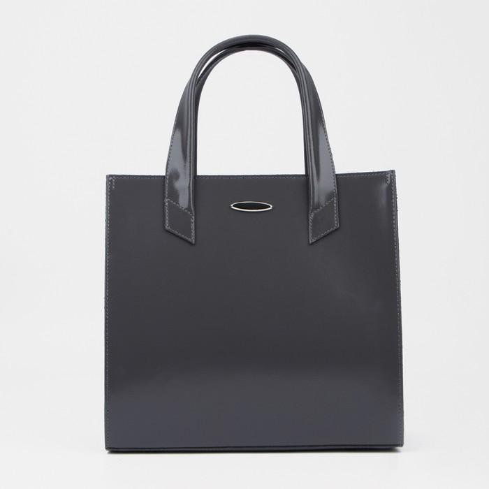 Сумка-тоут, отдел на молнии, наружный карман, регулируемый ремень, цвет тёмно-серый - фото 834329