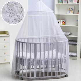 Балдахин для детской кроватки «Звёздная пыль», р-р 165х500 см, цвет белый