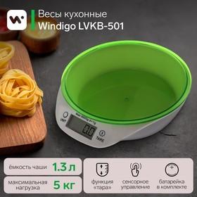 {{photo.Alt || photo.Description || 'Весы кухонные Windigo LVKB-501, электронные, до 5 кг, чаша 1.3 л, зелёные'}}