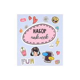 Album stickers Fun, 10 pcs, 11 × 13.5 cm