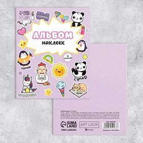 Album stickers