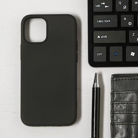 Luazon Case for iPhone 12 Mini Phone, Soft Touch Silicone, Black