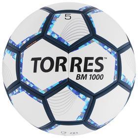 Мяч футбольный TORRES BM 1000, размер 5, 32 панели, мягкий PU, термосшивка, цвет белый/серебряный/синий